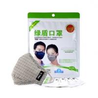 绿盾口罩轻便透气系列抗菌防霾舒适棉料定制
