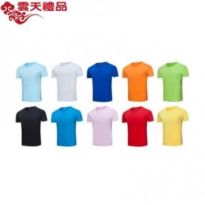 圆领精梳纯棉T恤企业员工服可定制图案颜色