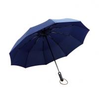 全自动雨伞折叠双人