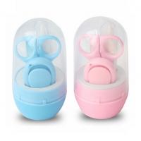 儿童指甲钳宝宝护理套装