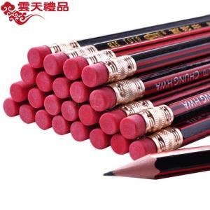 中华6151铅笔