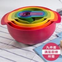 Joseph Joseph 厨房烘焙创意餐具彩虹碗