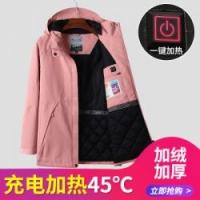 中长款户外冲锋衣男 女智能USB发热棉服秋冬保暖登山服