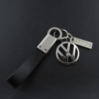 钥匙链 钥匙链定制