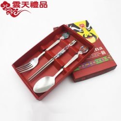 中国风餐具礼品 不锈钢勺叉筷三件套