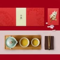 小皿高档茶具套装奢华送礼家用简约现代创意日式定制