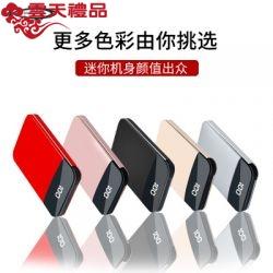 旅鲨新款手机超薄聚合物移动电源私模数码产品powerbank充电宝