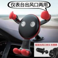 御千车载无线充电器抖音手机支架苹果X汽车导航架全自动红外感应