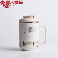 湖畔居 茶杯带盖过滤茶水分离办公杯陶瓷老板办公室泡茶杯礼盒装