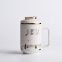 品家家品(PINKAH) 真空不锈钢保温瓶1.5L配泡茶器中国风保温茶壶带手柄3115