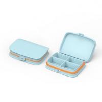 便携式药盒小药盒迷你一周分装药盒子随身药丸药片药品盒