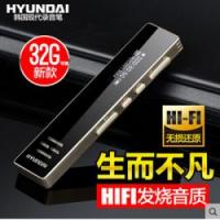 韩国现代E720微型录音笔