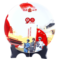 中国梦10寸摆盘 建军90周年礼品