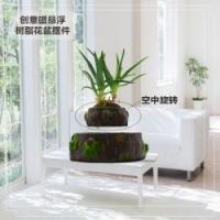 磁悬浮盆栽创意树脂工艺品旋转磁悬浮摆件仿真植物花盆