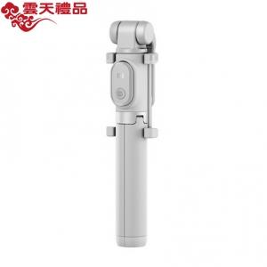 小米支架式自拍杆蓝牙遥控迷你便携通用多功能三脚架