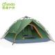 悠度户外全自动帐篷套装3-4人双层防雨野外家庭露营野营便携装备