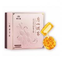 广州酒家芝士流心奶黄月饼礼盒400g