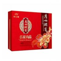 广州酒家名家尚品月饼礼盒