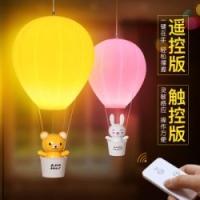 热气球灯智能家居 触控款 充电氛围灯 遥控小夜灯