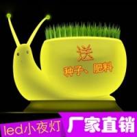 新奇特产品热销外贸电子led台灯小夜灯创意充电蜗牛台灯
