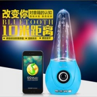 N8喷泉水舞七彩灯创意无线蓝牙音响 无线蓝牙音箱低音炮