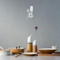创意日式手绘陶瓷盘子餐具和风家用饭碗大汤碗