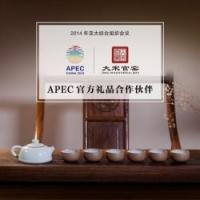 大宋官窑茶壶杯套装神垕国礼钧瓷茶具