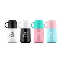 可爱笑脸210ml保温杯学生便携手提带杯盖水杯