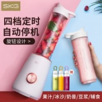 SKG 榨汁机家用 迷你榨汁杯 便携式多功能果汁机快速辅食料理机原汁机
