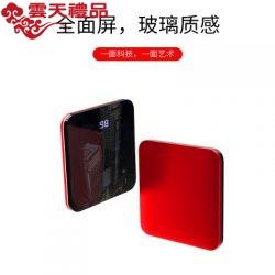 超薄镜面迷你无线充移动电源定制logo礼品移动电源