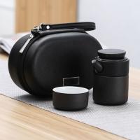 便携旅行茶具套装一壶一杯车载快客杯陶瓷泡茶杯