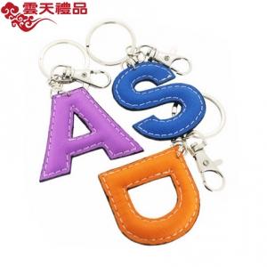PU皮质钥匙扣挂件促销小礼品定制外形可做26个字母
