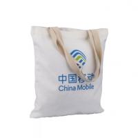纯棉丝印广告礼品环保帆布袋