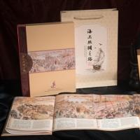 丝绸彩印海上《丝绸之路》邮票册一带一路丝绸画收藏礼品