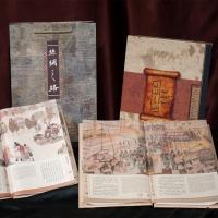丝绸彩印版《丝绸之路》套装珍藏邮票册一带一路丝绸画