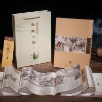 丝绸彩印陆上《丝绸之路》邮票册一带一路丝绸画珍藏礼品