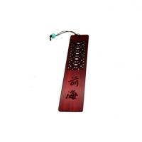 红木中国风古风创意礼物 红木质复古典文艺流苏书签