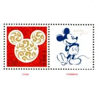 个性化邮票
