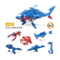 飞鸟积木扭蛋兼容乐高海底总动员动物拼装启蒙益智6合1合体玩具