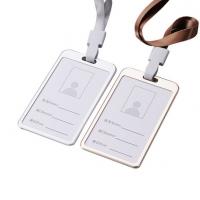 高档金属铝合金胸牌卡套 铝合金工牌卡套挂绳