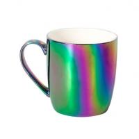 北欧ins风马克杯子套装礼品 创意珍珠釉陶瓷杯情侣咖啡对杯