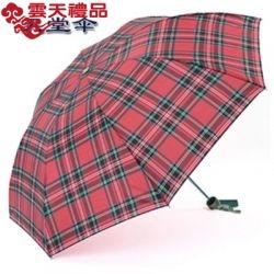 天堂伞轻型三折叠男女经典格子商务晴雨伞强力拒水雨伞定制