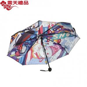 格格爱上班 故宫御用晴雨两用口袋伞 防晒伞 故宫礼物 两用口袋伞太阳伞定制
