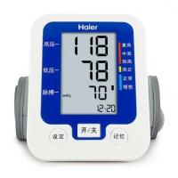 海尔(Haier)BF1112 电子血压计家用医用血压仪全自动上手臂式血压计定制