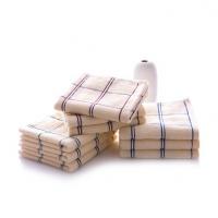 100%棉提缎面巾正品毛巾 纯棉多色毛巾定制