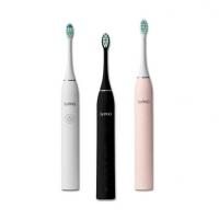 荷兰艾优APIYOO成人电动牙刷礼品款G7 声波震动充电式牙刷定制