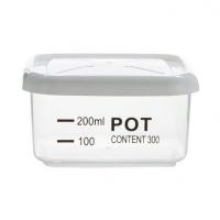 保鲜盒透明七件套 长方形密封冰箱水果食物收纳储物塑料盒定制